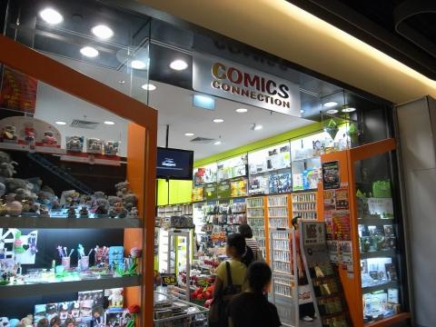 Ilumacomix480x360