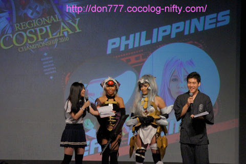 Wcs20113ph1tx