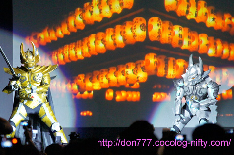 Wcs20115id1tx